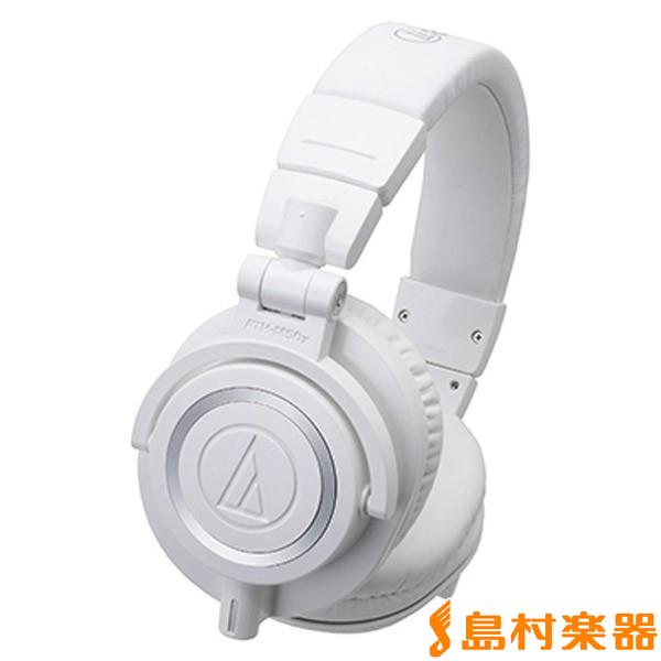 audio-technica ATH-M50x (ホワイト) モニターヘッドホン 【オーディオテクニカ ATHM50x】
