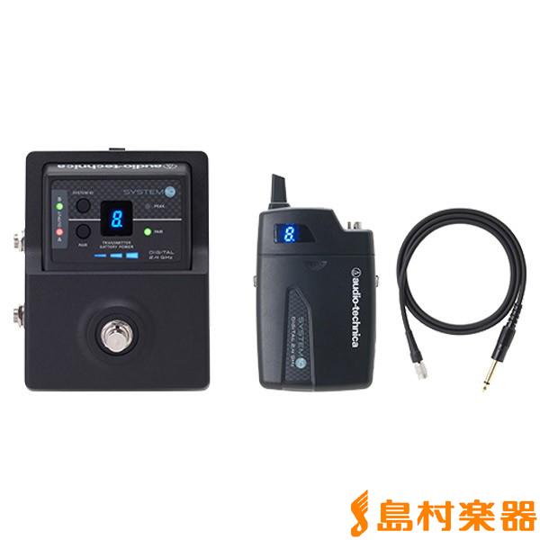 audio-technica ATW-1501 デジタルギターワイヤレスシステム 【オーディオテクニカ ATW1501】【新品特価】