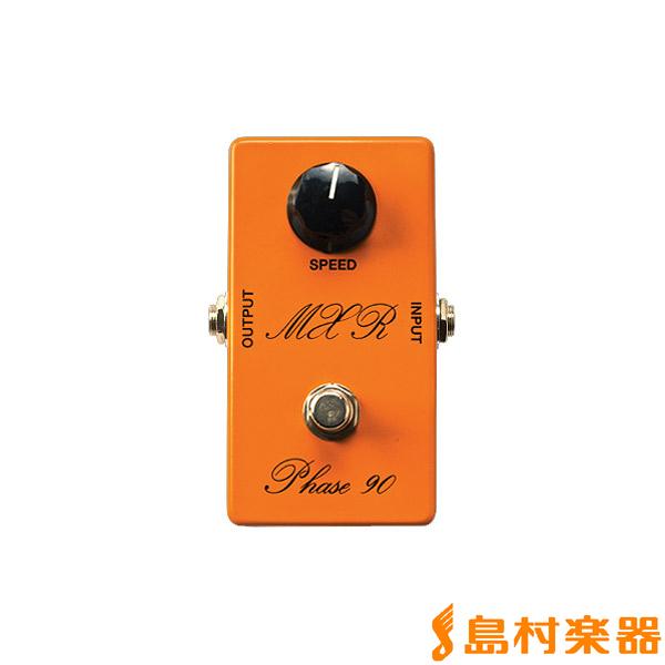 MXR CSP026 '74 Vintage Phase 90 コンパクトエフェクター 【フェイザー】