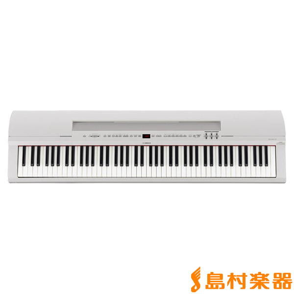 YAMAHA P-255 ホワイト 電子ピアノ 88鍵盤 【ヤマハ P255】【別売り延長保証対応プラン:D】