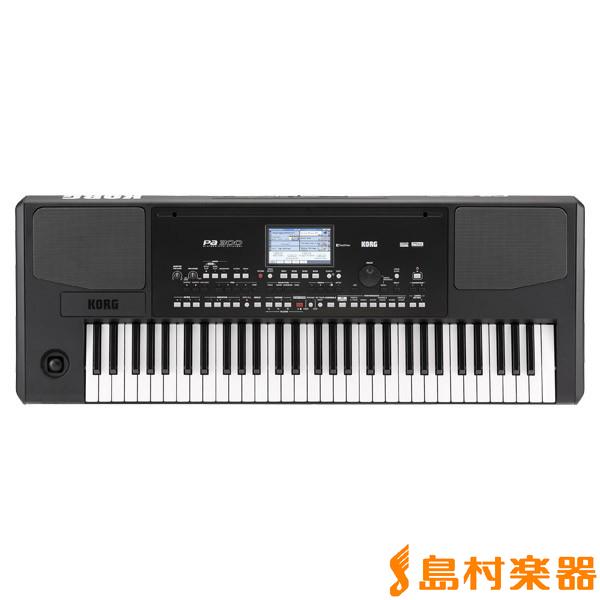 KORG Pa300 シンセサイザー professional arranger61鍵盤 【コルグ】
