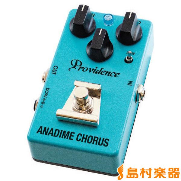 Providence Anadime Chorus ADC-4 (ADC4) コンパクトエフェクター 【コーラス】 【プロヴィデンス】