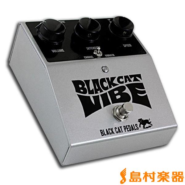 Black Cat Black Cat Vibe コンパクトエフェクター 【モジュレーション】 【ブラックキャット】