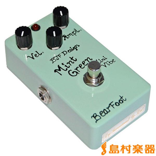 BearFoot Guitar Effects Mint Green Mini Vibe コンパクトエフェクター 【モジュレーション】 【ベアフットギターエフェクツ】