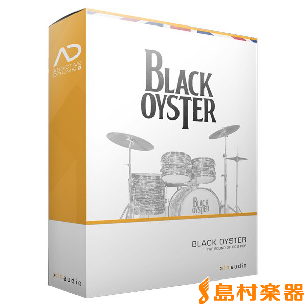 XLN Audio AddictiveDrums 2 ( AD2 ) Black Oyster ADpak プラグインソフト ドラム音源 【XLNオーディオ】【国内正規品】