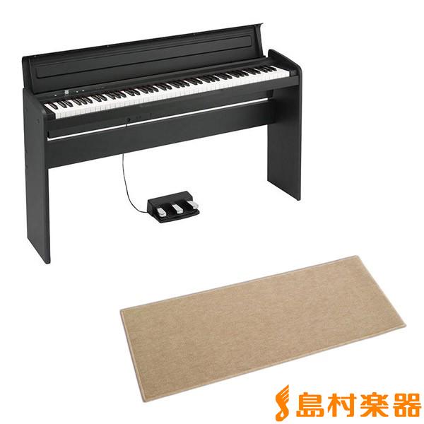 KORG LP-180 ブラック 電子ピアノ 88鍵盤 カーペット(小)セット 【コルグ LP180】【別売り延長保証対応プラン:E】