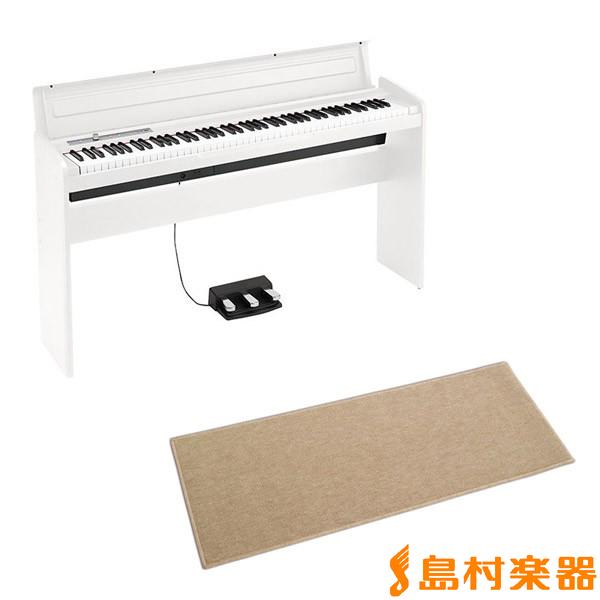 KORG LP-180 ホワイト 電子ピアノ 88鍵盤 カーペット(小)セット 【コルグ LP180】【別売り延長保証対応プラン:E】