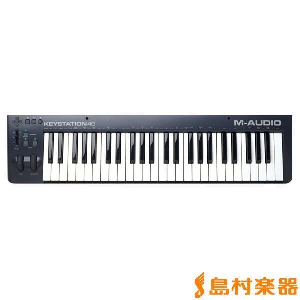 M-AUDIO Keystation 49 MIDI キーボード コントローラー 49鍵盤 【Mオーディオ】