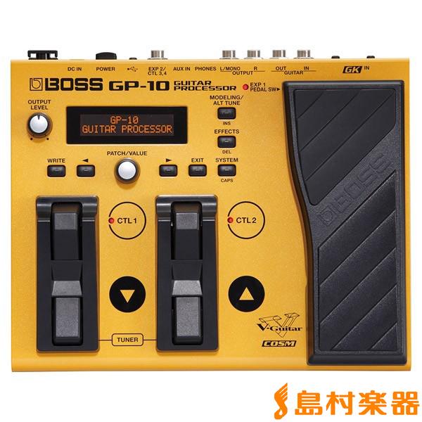 BOSS GP-10S ギタープロセッサー 【ボス GP10S】