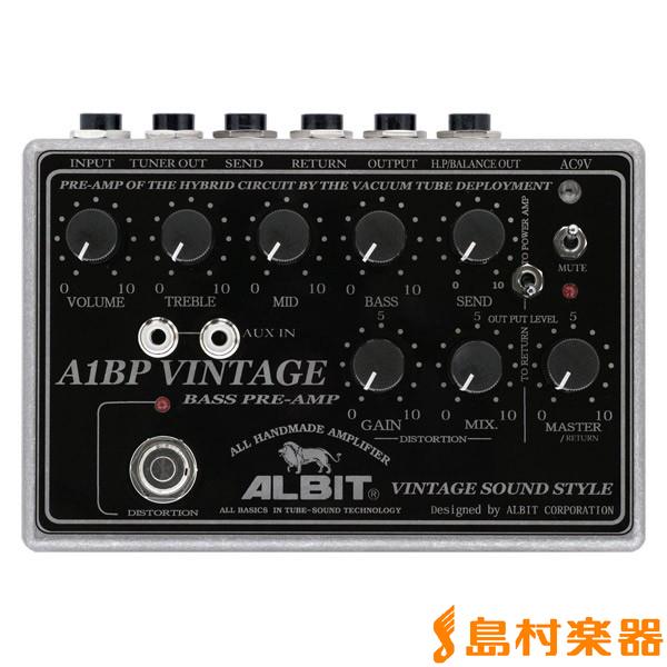 ALBIT A1BP VINTAGE ベースプリアンプ 【アルビット】【受注生産 納期2週間程度 ※注文後のキャンセル不可】