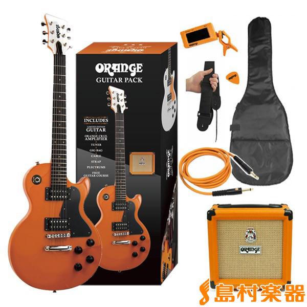 ORANGE ORANGE GUITAR PACK/ORA ギターパック エレキギター 初心者セット 入門セット レスポール 【オレンジ】【オンラインストア限定】