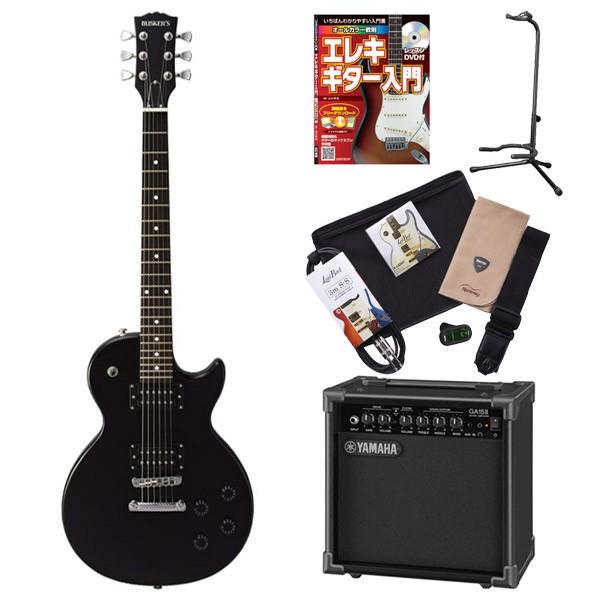 BUSKER'S BLF200 BK ヤマハアンプセット エレキギター 初心者 セット レスポール ヤマハアンプ 入門セット 【バスカーズ】