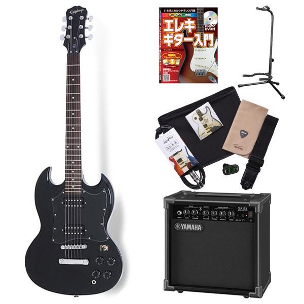 Epiphone G310 EB エレキギター 初心者 セット SG ヤマハアンプ 入門セット 【エピフォン】