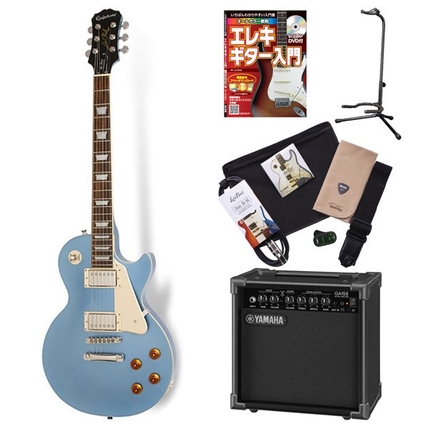 Epiphone LP STANDARD PE エレキギター 初心者 セット レスポール ヤマハアンプ 入門セット 【エピフォン】