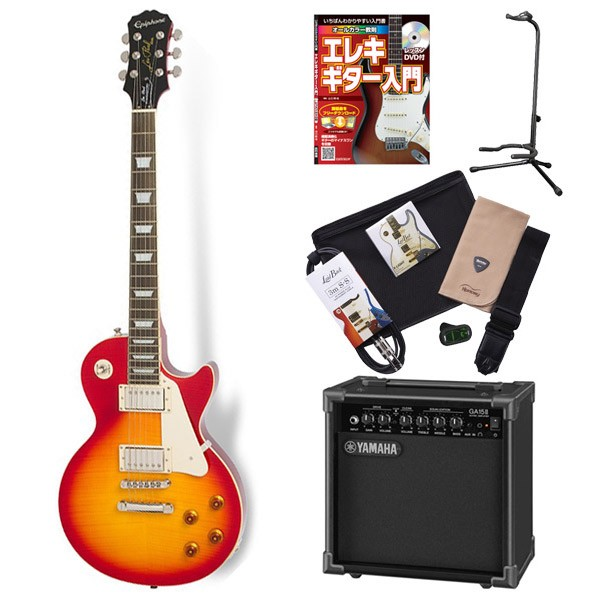 Epiphone LP STD + TOP PRO HS エレキギター 初心者 セット レスポール ヤマハアンプ 入門セット 【エピフォン】