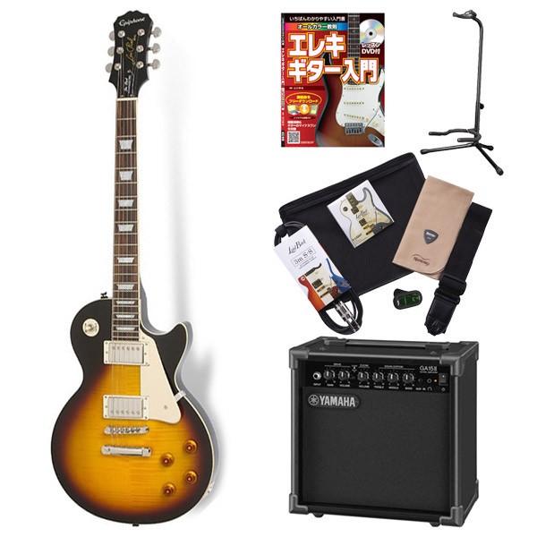 Epiphone LP STD + TOP PRO VS エレキギター 初心者 セット レスポール ヤマハアンプ 入門セット 【エピフォン】