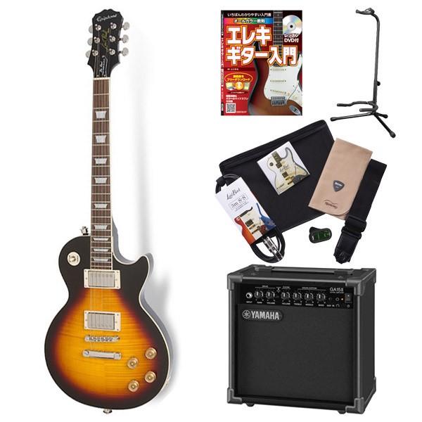 Epiphone LP TRIBUTE + OF VS エレキギター 初心者 セット レスポール ヤマハアンプ 入門セット 【エピフォン】