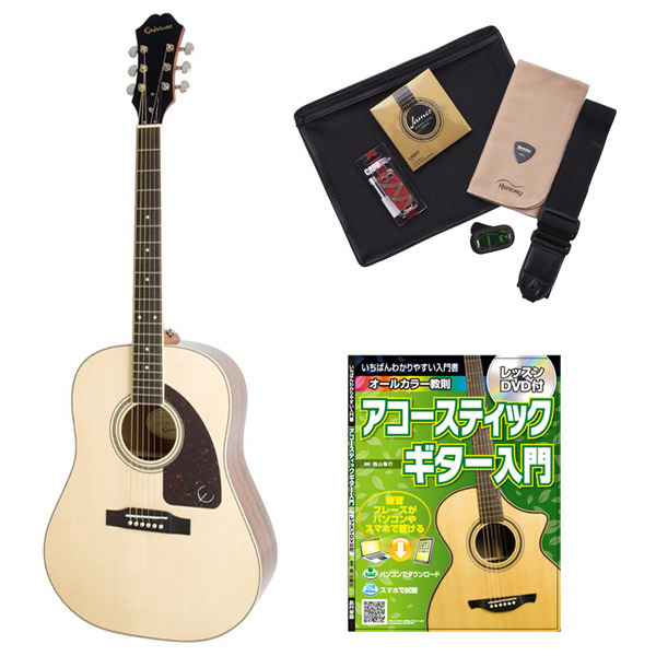 Epiphone AJ-220S NA エントリーセット アコースティックギター 初心者 セット 【アコギ・フォークギター】【入門セット】 【エピフォン】【オンラインストア限定】