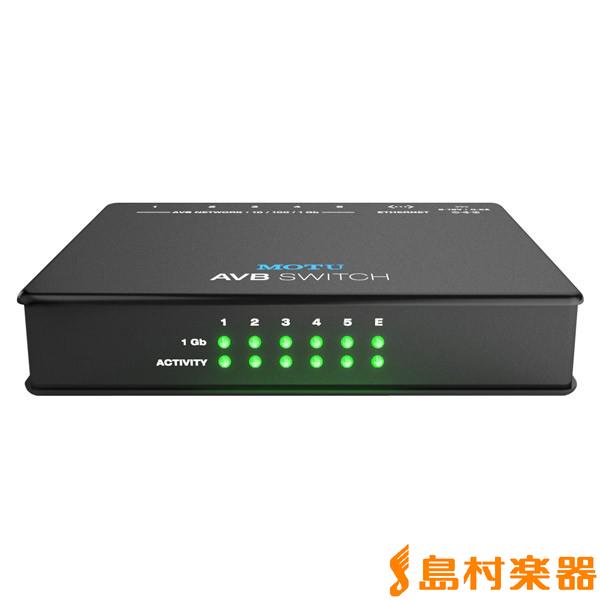 MOTU AVB Switch ネットワーク拡張 スイッチ 【マークオブザユニコーン】
