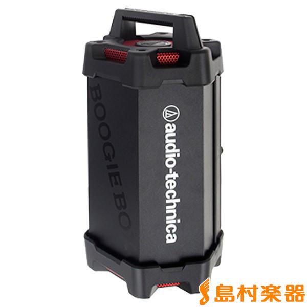 audio-technica ATSPB70BT BK BOOGIEBOX スピーカー Bluetooth対応 【オーディオテクニカ】