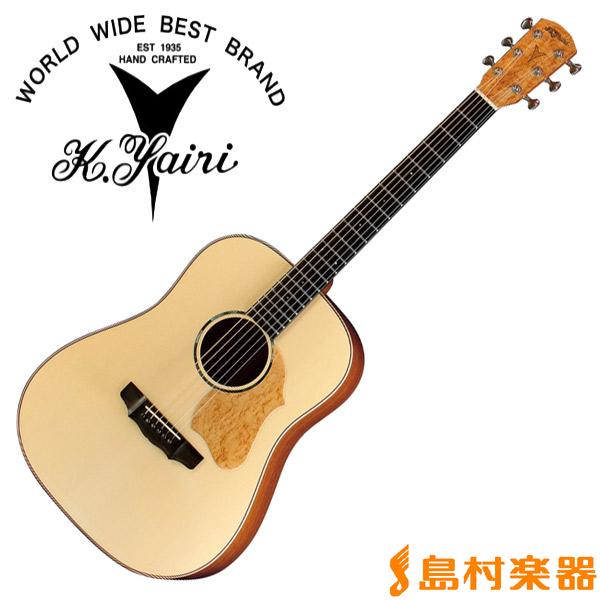 K.Yairi YS-902L N アコースティックギター【フォークギター】 ハイエンドシリーズ 【Kヤイリ YS-902L】