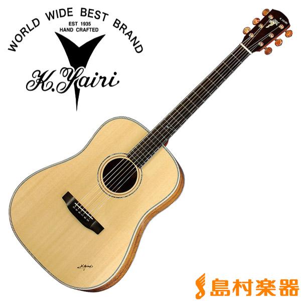 K.Yairi LO-150 N アコースティックギター【フォークギター】 エンジェルシリーズ 【Kヤイリ LO-150】