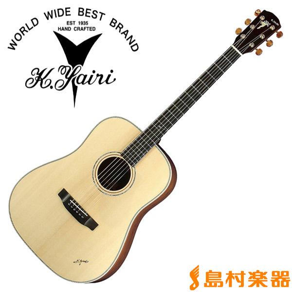 【ストラップ&ピックプレゼント中♪】 K.Yairi LO-130 N アコースティックギター【フォークギター】 エンジェルシリーズ 【Kヤイリ LO-130】