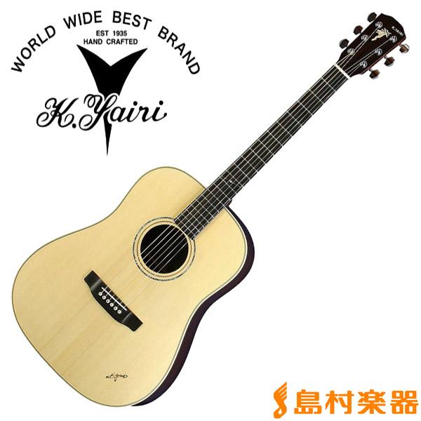 K.Yairi LO-95 N アコースティックギター【フォークギター】 エンジェルシリーズ 【Kヤイリ LO-95】