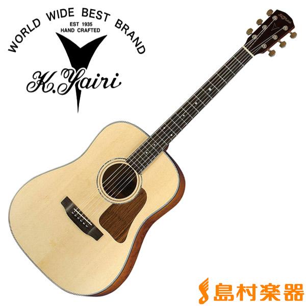 K.Yairi LO-K13MAP アコースティックギター【フォークギター】 Kシリーズ 【Kヤイリ LOK13MAP】