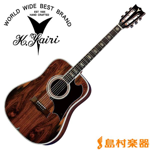 K.Yairi YW-800G アコースティックギター【フォークギター】 スタンダードシリーズ 【Kヤイリ YW-800G】