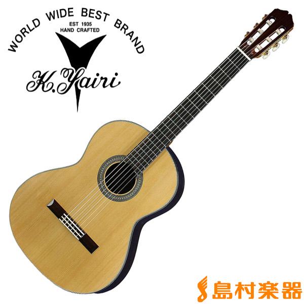 K.Yairi YC-8 N クラシックギター ナイロンシリーズ 【Kヤイリ YC-8】