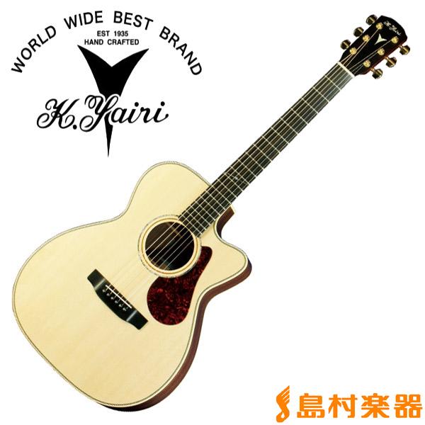 K.Yairi YFA-120CW N アコースティックギター【フォークギター】 【Kヤイリ YFA-120CW】