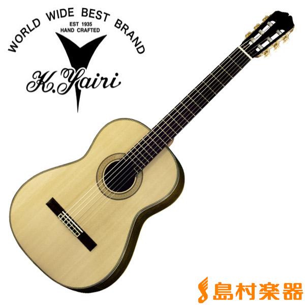 K.Yairi YCT-20 N クラシックギター ナイロンシリーズ 【Kヤイリ YCT-20】