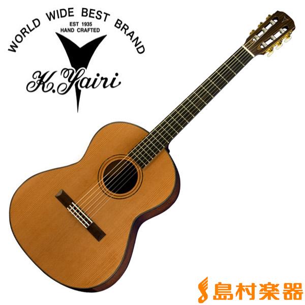K.Yairi GF-7 クラシックギター 【Kヤイリ GF-7】