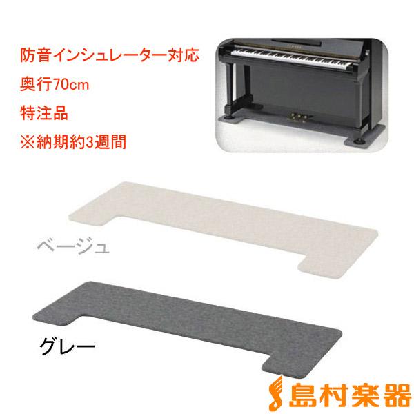 PEACOCK FBフラットボード ピアノ用下敷きマット【グレー】 防音インシュレーター対応 【ピーコック】