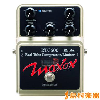 MAXON RTC600 コンプレッサー/リミッター エフェクター 【マクソン】
