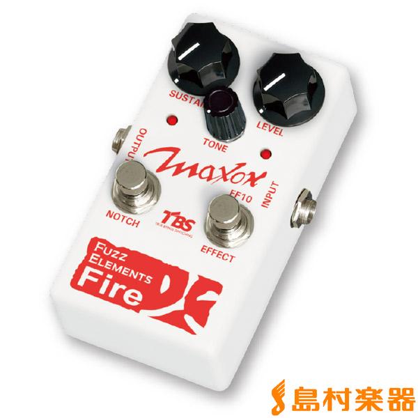 MAXON FF10 Fizz Elements Fire ファズ エフェクター 【マクソン】