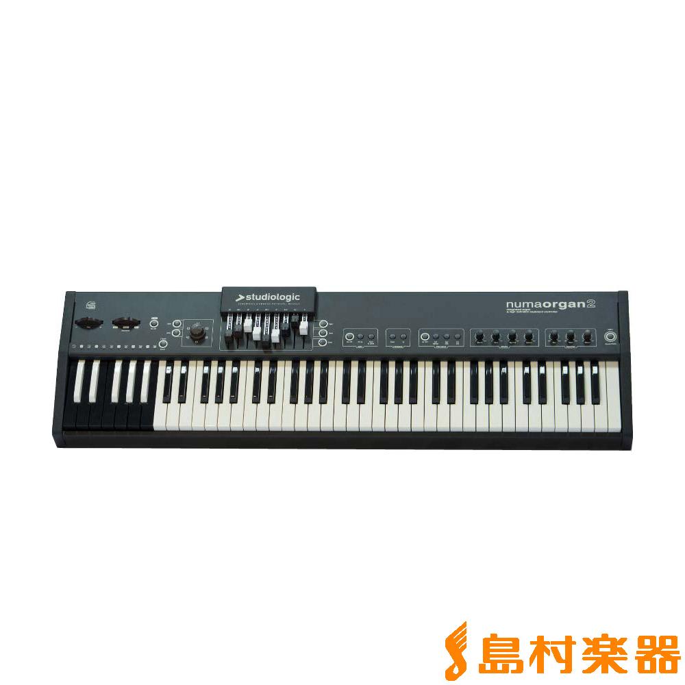 Studiologic Numa Organ2 ステージピアノ 電子オルガン 73鍵盤 【スタジオロジック】
