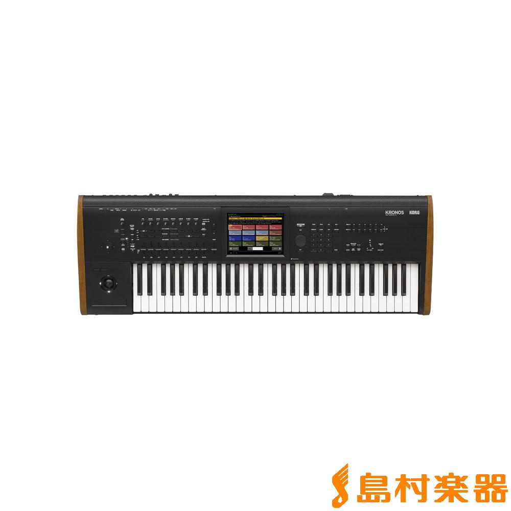 KORG KRONOS2 61鍵盤 シンセサイザー 【コルグ】