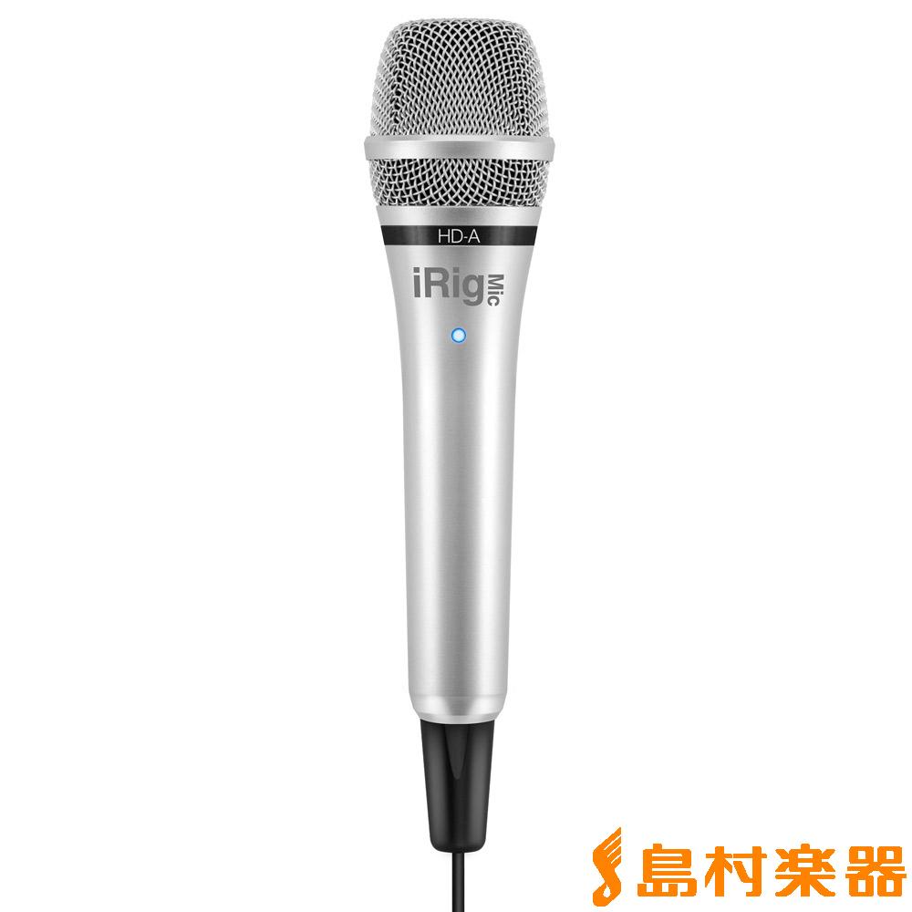 IK Multimedia コンデンサーマイク Android用 iRig MIC HD-A 【IKマルチメディア】【国内正規品】