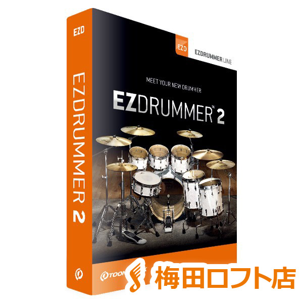 TOONTRACK EZ DRUMMER 2 ドラム音源 【トゥーントラック EZD2】【梅田ロフト店】【国内正規品】