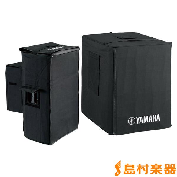 YAMAHA SPCVR-15S01 ( DXS15 対応) スピーカーカバー 【ヤマハ SPCVR15S01】