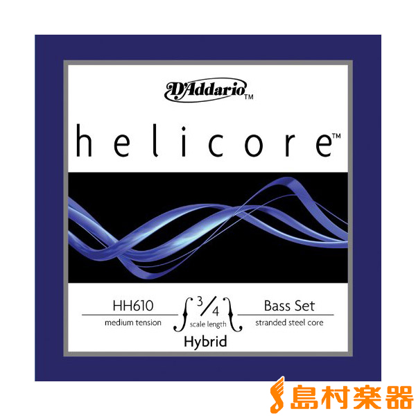 D'Addario HH610 3/4M コントラバス弦 Helicore Hybrid Bass Strings ミディアムテンション 3/4スケール セット弦 【ダダリオ】