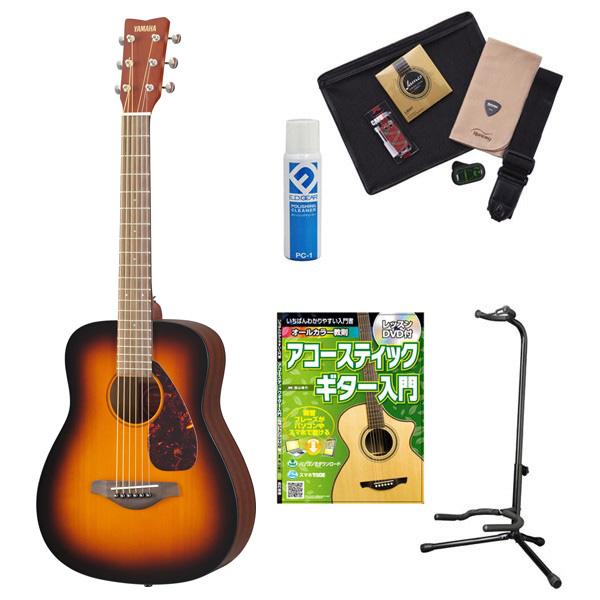 YAMAHA JR2 TBSベーシックセット アコースティックギター 初心者 セット 入門セット 【ミニギター】【フォークギター】 【ヤマハ】