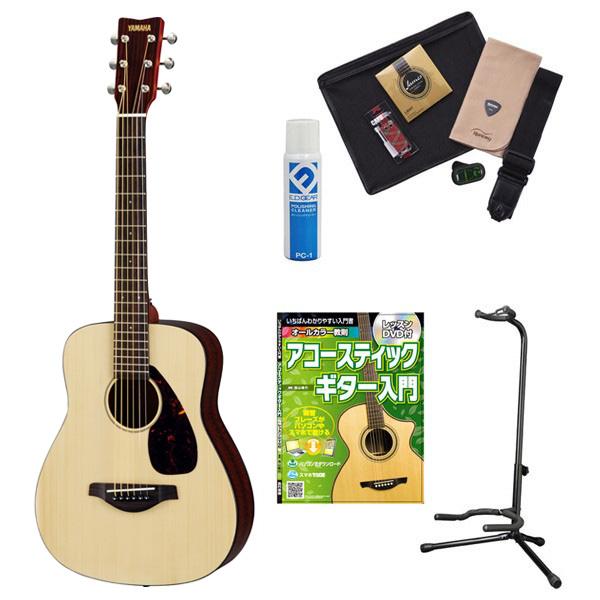YAMAHA JR2S NAT ベーシックセット アコースティックギター 初心者 セット 入門セット 【ミニギター】【フォークギター】 【ヤマハ】