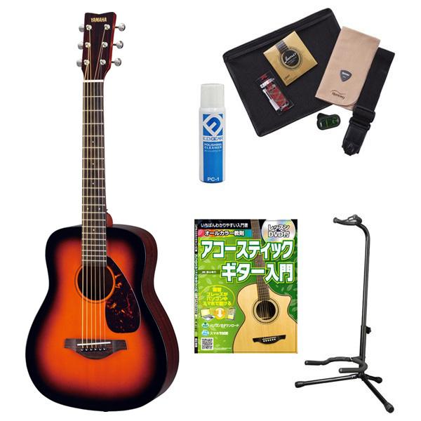 YAMAHA JR2S TBS ベーシックセット アコースティックギター 初心者 セット 入門セット 【ミニギター】【フォークギター】 【ヤマハ】