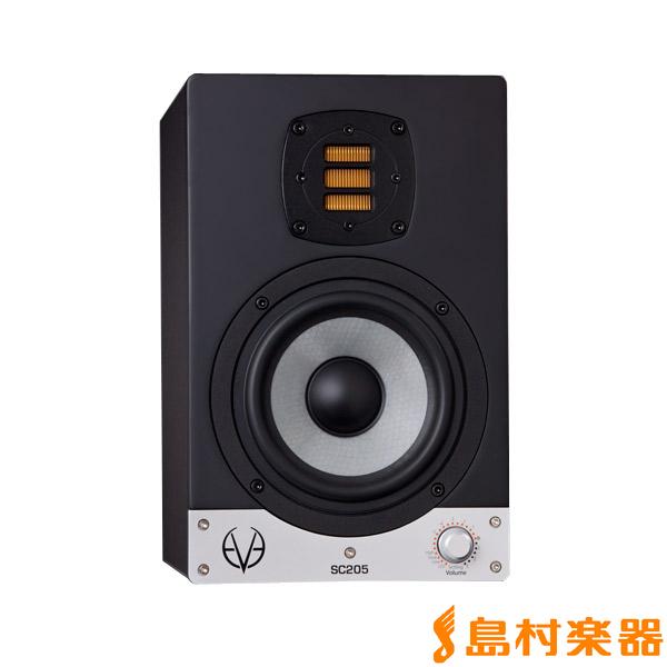EVE audio SC205 スタジオモニタースピーカー 1台 【イヴオーディオ】