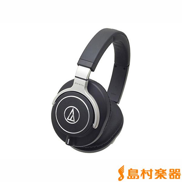 audio-technica ATHM70x モニターヘッドホン 【オーディオテクニカ】