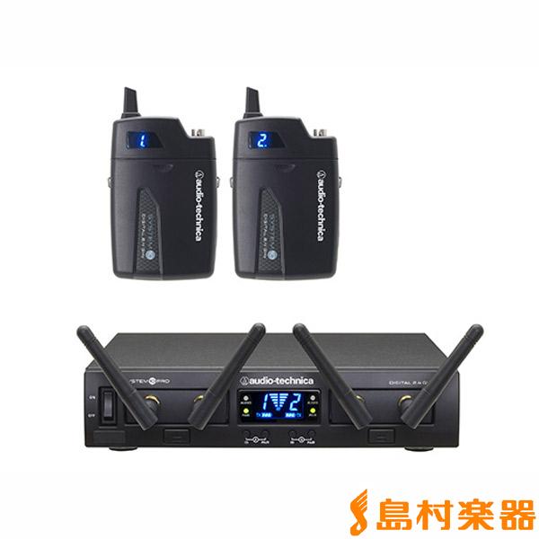 audio-technica ATW-1311 ワイヤレスシステム 【オーディオテクニカ ATW1311】
