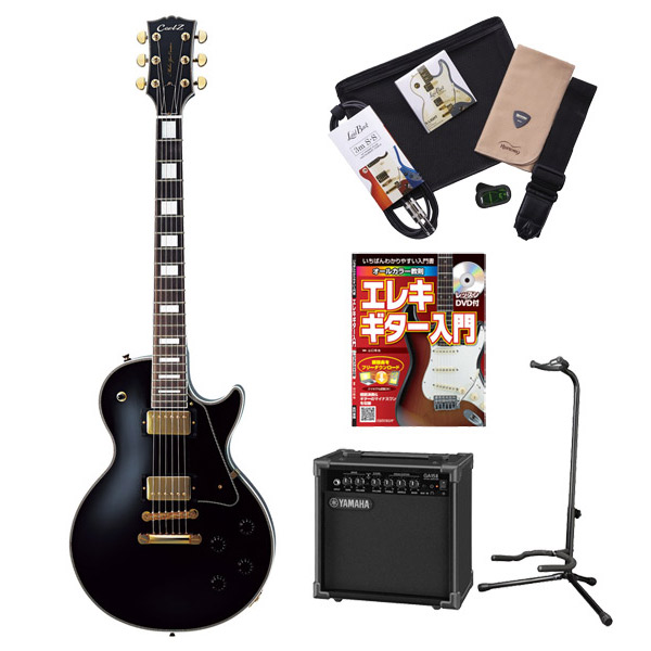CoolZ ZLC-10 BK ヤマハアンプセット エレキギター 初心者 セット レスポール ヤマハアンプ 入門セット 【クールZ】【オンラインストア限定】
